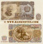 Bulgaria 50 Leva 1951 (AD6342xx) UNC