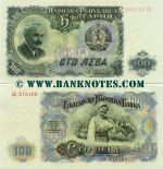 Bulgaria 100 Leva 1951 (BB2150xx) AU