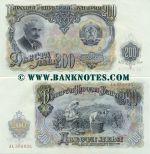 Bulgaria 200 Leva 1951 (AA3589xx) AU-UNC