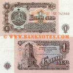 Bulgaria 1 Lev 1974 (OO 6252156) UNC