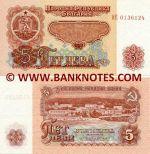 Bulgaria 5 Leva 1974 (IA01868xx) UNC