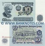 Bulgaria 10 Leva 1974 (IA9953xxx) UNC