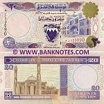 Bahrain 20 Dinars (1993) (??261911) UNC