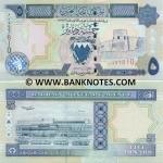 Bahrain 5 Dinars (2002) (??497803) UNC