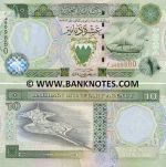 Bahrain 10 Dinars (1998-) (??2504xx) UNC