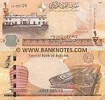 Bahrain 1/2 Dinar 2006 (??1221xx) UNC