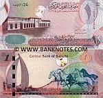 Bahrain 1 Dinar 2006 (??6271xx) UNC