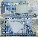 Bahrain 5 Dinars 2006 (??2819xx) UNC
