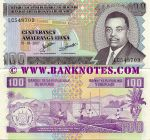 Burundi 100 Francs 1.10.2007 (LC548xxx) UNC