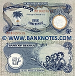 Biafra 5 Shillings (1968-69) (MP0327516) AU