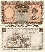 Burma 5 Kyats (1958) (3y7637xx) UNC