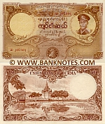 Burma 50 Kyats (1958) (# varies) (circulated) XF