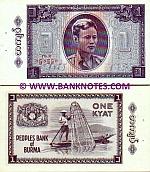 Burma 1 Kyat (1965) (ph.63694xx) AU-UNC