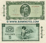 Burma 5 Kyats (1965) (N74392xx) UNC