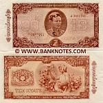 Burma 10 Kyats (1965) (A36017xx) UNC