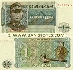Burma 1 Kyat (1972) (LF43129xx) UNC