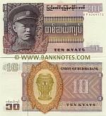 Burma 10 Kyats (1973) (UP8269xxx) UNC