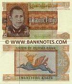 Burma 25 Kyats (1972) (BL61390xx) AU-UNC