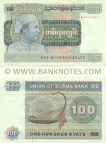 Burma 100 Kyats (1976) (MA8656260) UNC