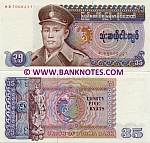 Burma 35 Kyats (1986) (HB70002xx) UNC