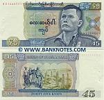 Burma 45 Kyats (1987) (BU34405xx) UNC-