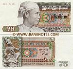 Burma 75 Kyats (1985) (BG33749xx) UNC