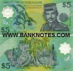 Brunei 5 Ringgit 2002 (C/6 2004xx) UNC