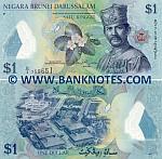 Brunei 1 Ringgit 2011 Polymer (D/2 759xxx) UNC
