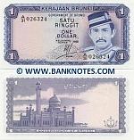 Brunei 1 Ringgit 1985 (A/31 0263xx) UNC