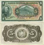 Bolivia 5 Bolivianos L.1928 (B10/073515) AU