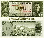 Bolivia 10 Pesos Bolivianos 1962 (T32448xx) UNC