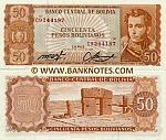 Bolivia 50 Pesos Bolivianos 1962 (C92418xx) UNC