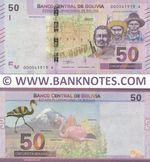 Bolivia 50 Bolivianos 2018 (000041917 A) UNC