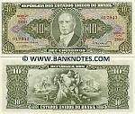 Brazil 10 Cruzeiros (1962)  (2389A/0179xx) UNC