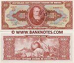 Brazil 10 Centavos on 100 Cruzeiros (1966-67) (812A/0183xx) UNC