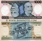 Brazil 1000 Cruzeiros (1986) (B0136003xxxB) UNC