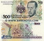 Brazil 500 Cruzeiros on 500 Cruzados Novos (1990) (A64830654xxA) UNC