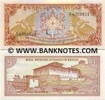 Bhutan 5 Ngultrum (1985) (C/3 9144xxx) UNC