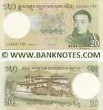 Bhutan 20 Ngultrum 2013 (L060017xx) UNC