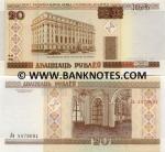 Belarus 20 Rubleu 2000 (Lv35270xx) UNC