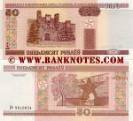 Belarus 50 Rubl'ou 2000 (2011) (Bb98100xx) UNC
