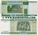 Belarus 100 Rubl'ou 2000 (2011) (öP28269xx) UNC