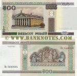 Belarus 500 Rubl'ou 2000 (Ba56805xx) UNC