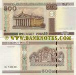 Belarus 500 Rubl'ou 2000 (2011) (Bx73209xx) UNC