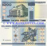 Belarus 1000 Rubl'ou 2000 (GM54308xx) UNC