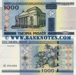 Belarus 1000 Rubl'ou 2000 (2011) (LA05440xx) UNC