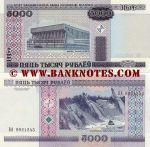 Belarus 5000 Rubl'ou 2000 (BA9921242) UNC