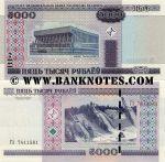 Belarus 5000 Rubl'ou 2000 (2011) (GA74115xx) UNC
