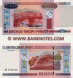 Belarus 10000 Rubl'ou 2000 (2011) (AB(AV)07904xx) UNC