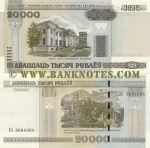 Belarus 20000 Rubl'ou 2000 (2011) (El36840xx) UNC
